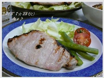 豚カツ用お肉の塩麹浸けグリル焼き♡