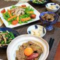 ◆牛丼風でおうちごはん♪~ゆるやか糖質制限♪