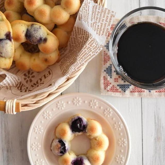 ホットケーキミックスで♪ブルーベリーのヨーグルト焼きドーナツ