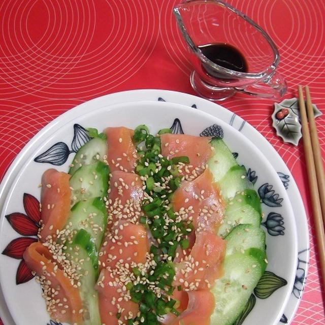 サーモン&きゅうりの丼