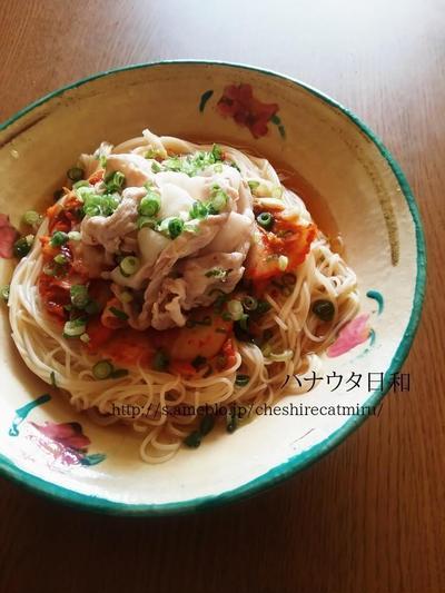 ぶっかけ素麺⑤(キムチ+豚しゃぶ肉)