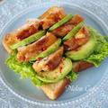 照り焼きチキンとアボカドのココナッツトースト☆簡単おいしい食パンカフェランチ♪