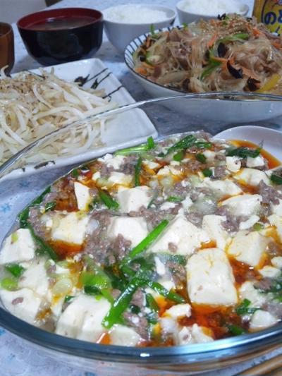 チャプチェ、塩麻婆豆腐♪レシピ付き。