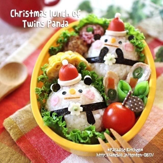 ちょこっとアレンジ☆ツインズパンダちゃんのクリスマス弁当