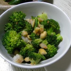ブロッコリーとカシューナッツの柚子胡椒炒め