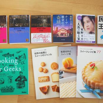 この頃読んだ本。東野圭吾、森博嗣、池井戸潤、スイーツコンシェルジュなど♩