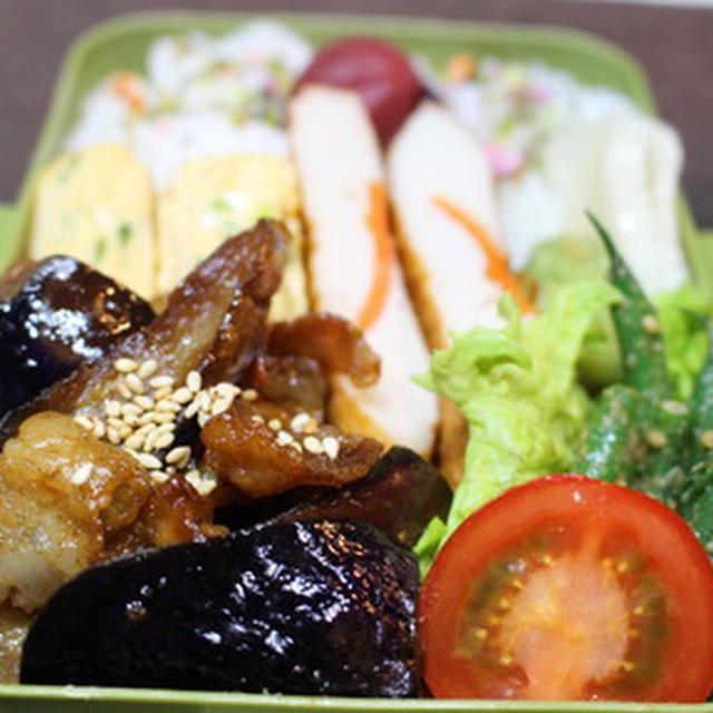 「豚とナスの味噌炒め」弁当