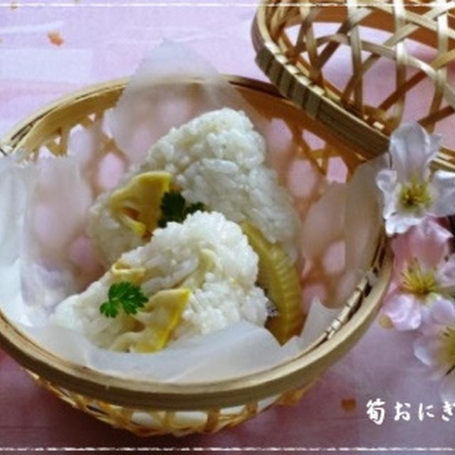 春の味わい・・白だしdeたけのこご飯☆