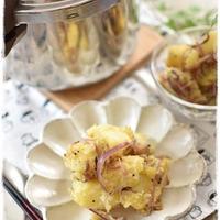 圧力鍋で加圧1分!ホクホク美味しいマサラポテト|スパイス大使|ガラムマサラ