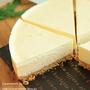 二層の仕立ての濃厚チーズケーキとお知らせ