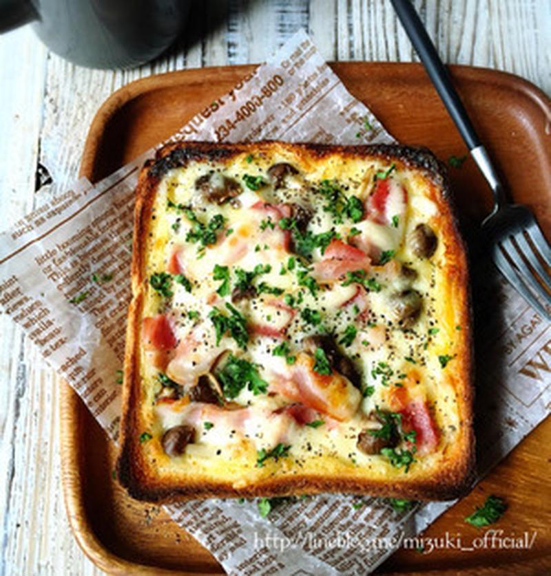 食パンで簡単に豪華見え!「キッシュトースト」で幸せ朝食♪