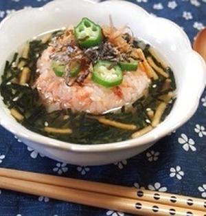 旨いっ!鮭フレーク焼きおにぎりde茶漬け&【掲載】