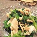 セロリの葉とツナの炒めもの