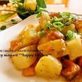 鮭とじゃが芋のこっくり味噌バター炒め by たっきーママ(奥田和美)さん