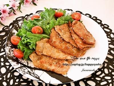 クックパッドで話題入り【豚ロース薄切り肉のオイスター☆生姜焼き】&ラストポチ報告