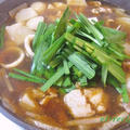 旬の真鱈で~タバスコ海鮮チゲ♪ by ei-recipeさん