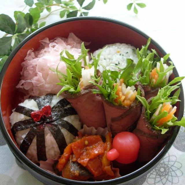 ローストビーフの野菜巻き弁当