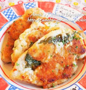 【主菜】とろ~りチーズにサクサク食感♪青じそチーズの鶏むね肉パン粉焼き