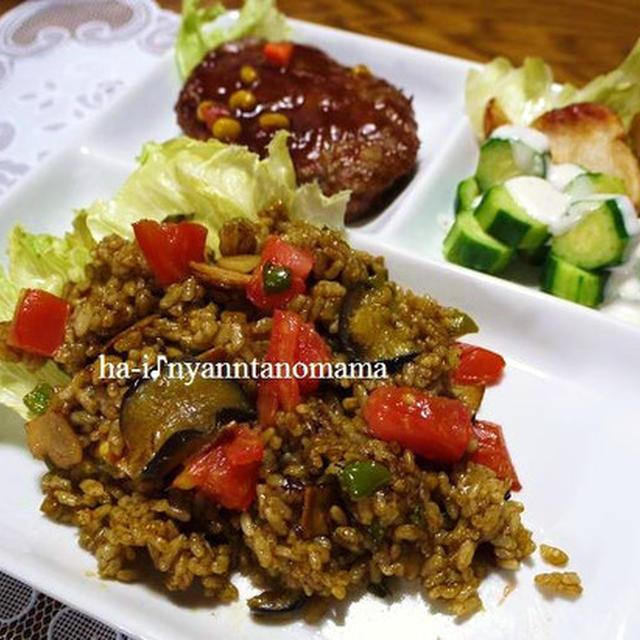 夏のお昼にいかがですか?<フレッシュトマトと夏野菜のカレーピラフ♪ワンプレートご飯>と「吉野家の牛丼」