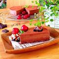 ♡混ぜるだけ・オーブン不要♡とろける生チョコレアチーズ♡【簡単レアチーズケーキ】