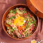 昼カフェ☆めちゃうま*すき焼き風焼きうどん弁当(レシピ)