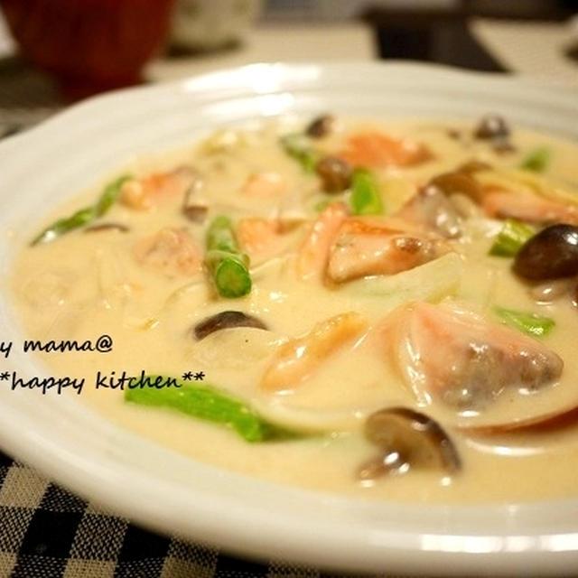 ご飯にピッタリ♪鮭の和風クリームソース味噌風味