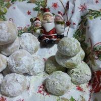 餅粉(米粉)スノーボール<抹茶風味+ミルクティ風味> (キッチン ラボ)
