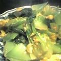 「チンゲン菜のタマゴ炒め」