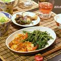 さっぱり冷し海老チリ定食〜空心菜のソテー・黒あわび茸のバターソテー・とまたますぅぷ付き