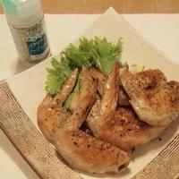 鶏手羽のグリル焼き