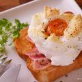 明日の朝はこれがいいな!クラウドエッグトースト