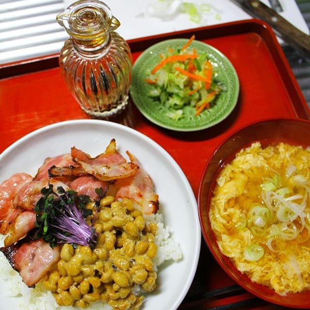 ベーコン納豆丼・卵のおつゆ・・・朝餉