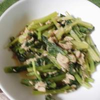 小松菜とツナ缶の和え物{レシピブログの(缶詰・ビン詰・レトルト食品で作る10分レシピコンテスト)