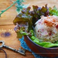 レンジで簡単!和風ポテトサラダ&お気に入りの調理用品