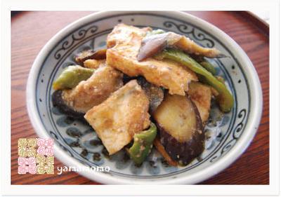 茄子・ピーマン・厚揚げの味噌炒め