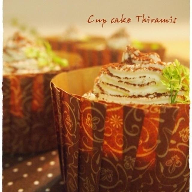 ティラミス風カップケーキ