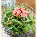 ごちレポレシピ【三つ葉とカニカマのサラダ】
