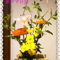 「花と料理で楽しむ♪ハッピーハロウィン」お寿司編