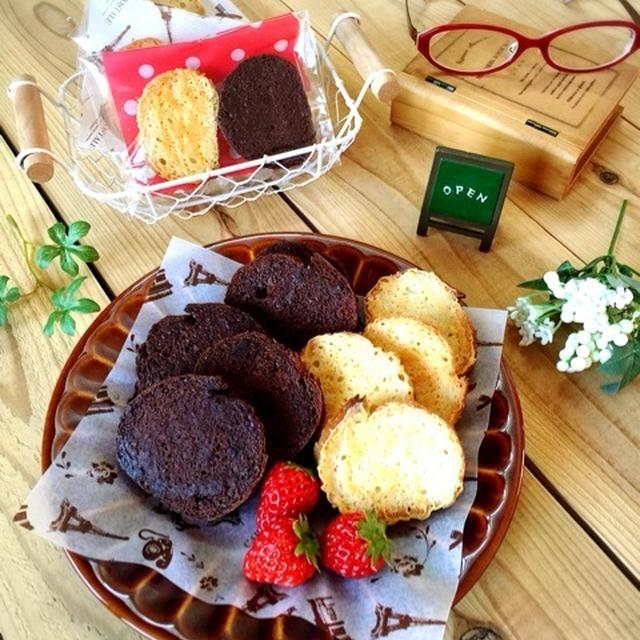 うそ〜〜ん‼︎ と 材料3つ♪バレンタイン友チョコに♪しみチョコラスク♡