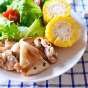 鶏肉のレモングラスソテー