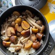 秋の味覚たっぷり!毎日食べたい「#炊き込みご飯」フォト5選