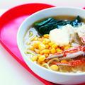 【料理動画】簡単!渡り蟹の味噌バターコーンラーメンの作り方・レシピ☆ by 和田 良美さん