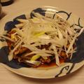 さんまーボー・海老芋となすのオイスター味噌煮 by しまちゅう(旅情家)さん