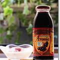 さびないカラダのために、アロニア果汁%ジュースvol1。