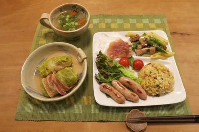 カフェ風ワンプレートご飯 と 黒いチューリップ♪