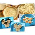 【土鍋】土鍋de玄米ご飯