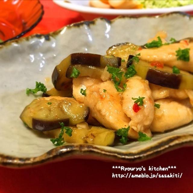 *【レシピ】ささみと茄子のスイチリ炒め*秋刀魚の塩焼き*