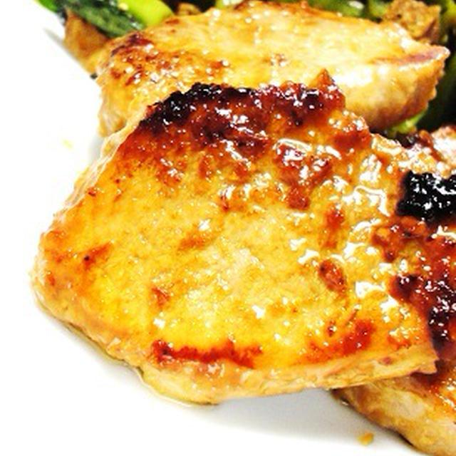 ■豚ヒレ肉の味噌焼き