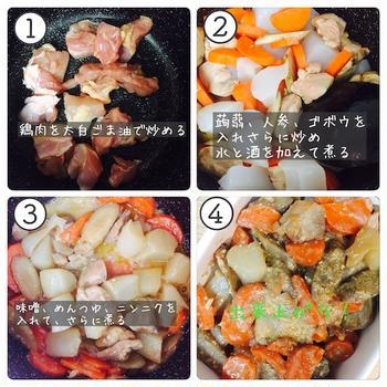 鶏肉と根菜のモツ煮風