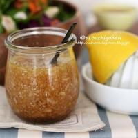 フレッシュドレッシングでサラダが美味しい♡たっぷり玉ねぎとレモンのやみつきドレッシング♡